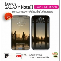 Skin Case - Samsung Note 2