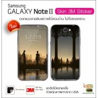 Skin Case - Samsung Note 2