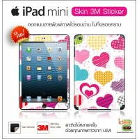 Skin Case - iPad Mini