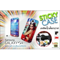 Sticky Case - Samsung S4