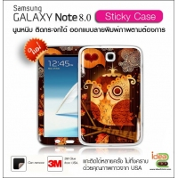 Sticky Case - Samsung Note 8.0