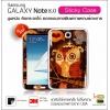 Sticky Case - Samsung Note 8.0