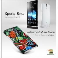 Sony Xperia S - แบบเต็มรอบ