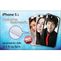 iPhone5S - ขอบยางแนบตัว