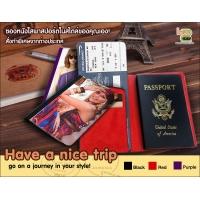 ซองหนังใส่ Passport