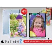 iPad Mini2 (Retina)