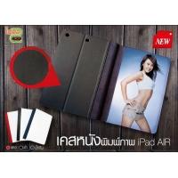 iPad Air - เคสหนัง