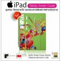 Smart Cover ของ iPad