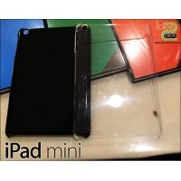 เคส iPad mini