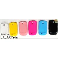 เคส Samsung Galaxy Mini เนื้อซิลิโคน