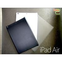 เคส iPad Air เนื้อ PVC