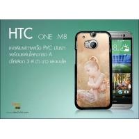 HTC ONE M 8 - PVC