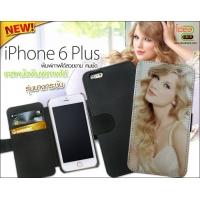 iPhone6plus เคสซองหนัง