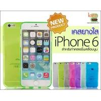 เคสยางใส DIY - iPhone 6