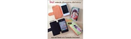 iPhone4/4s