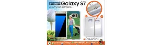 Samsung Galaxy S7 - S8
