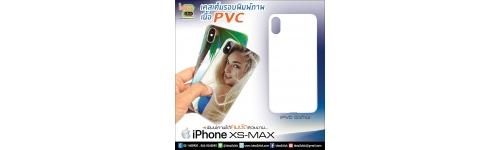 iPhone XS-MAX