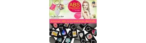พวงกุญแจพลาสติค ABS